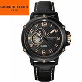 【萬年鐘錶】Giorgio Fedon 1919義大利工藝  Sport Utility III  玫瑰金x黑x咖啡皮帶  黑x黑皮帶 GFBV004