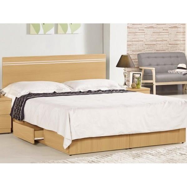 床架 MK-651-1 安妮德6尺床片型雙人床 (床頭+床底)(不含床墊) 【大眾家居舘】