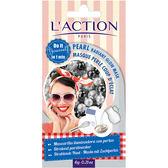 L'ACTION 珍珠粉亮白泥面膜DIY L4501 6g