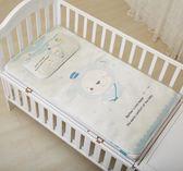 嬰兒涼席冰絲套件透氣午睡席