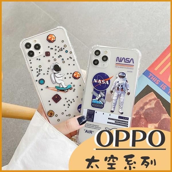 OPPO Reno 4 AX5 AX7 F1S A57 四角防摔透明殼 卡通太空人 簡約 手機殼 宇宙人 保護套 軟殼