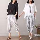韓版新款文藝棉麻女褲寬鬆哈倫褲條紋顯瘦亞麻蘿卜7分褲
