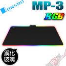[ PC PARTY ]  喬思伯 JONSBO  MP-3 鋼化玻璃RGB鼠墊(大)
