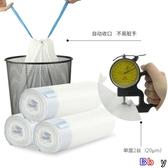Bay 垃圾袋 加厚 手提式 收口 抽繩 穿繩 塑料袋