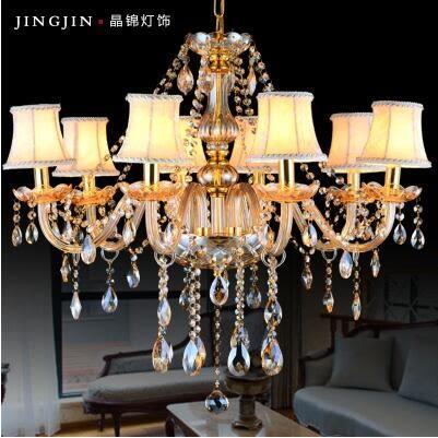 美術燈 歐式水晶吊燈飾客廳餐廳現代簡約LED蠟燭臥室奢華-不含光源(琥珀6頭帶燈罩)