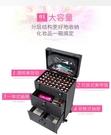 NMS 大號拉桿化妝箱專業多層多功能跟妝美妝美甲紋繡紋身收納工具箱子 露露日記
