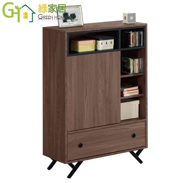 【綠家居】沙德仕 時尚2.7尺木紋展示櫃/收納櫃