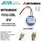 ✚久大電池❚ 日本 三菱 MITSUBISHI FX3U-32BL FX5U FX5UC FX3G FX3U FX3GC FX3UC 鋰電 MI5