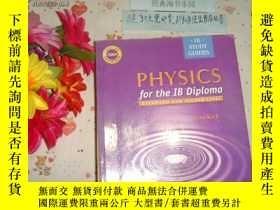 二手書博民逛書店英文原版《physics罕見for the ib diploma