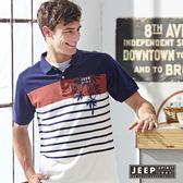 【JEEP】紳士風格撞色條紋短袖POLO衫 (深藍)