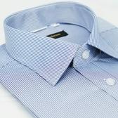 【金‧安德森】深藍色條紋窄版短袖襯衫