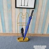 招財貓鐵藝家用雨傘架掛傘收納 架放傘桶雨傘架子筒玄關門口神器 居家家生活館