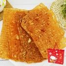 【食尚三味】金開運香脆肉紙禮盒 300g (精美伴手禮)
