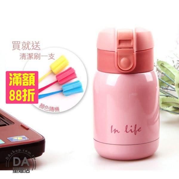 真空 迷你 保溫瓶 不鏽鋼 保溫杯 粉色 200ml 彈跳杯 兒童 送刷子(84-0015)