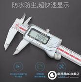 游標卡尺 0-150mm電子數顯卡尺高精度不銹鋼游標卡尺數字測量工具