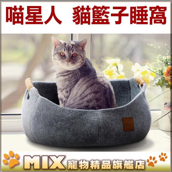Lifeapp CAT CAVE寵愛貓窩