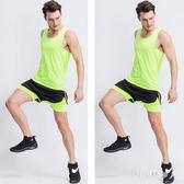 健身服套裝 男女款田徑跑步訓練服籃球速干緊身衣馬拉鬆比賽服 QX10610 【棉花糖伊人】