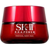 【日本 SK-II】 R.N.A超肌能緊緻活膚霜100g(限量加大版)   【ALaSo美妝】