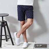 【JEEP】夏日滿版鯊魚造型休閒短褲 海軍藍 (合身版)