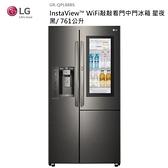 【南紡購物中心】LG 761公升 InstaView™敲敲看門中門智慧冰箱 GR-QPL88BS