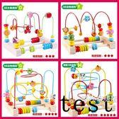 兒童串珠繞珠早教嬰兒玩具6-12個月寶寶益智力玩具0-1-2歲3周歲 一件免運