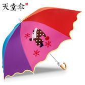 兒童晴雨傘女小學生遮陽傘男黑膠防曬防紫外線太陽彩虹傘 igo