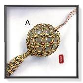 【紅磨坊】NO.A天然5CM白冰球+七色線網吊飾(加持祈福) 【Ruby工作坊】
