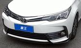 【車王汽車精品百貨】豐田 Toyota Altis 11.5代 碳纖維紋 小包圍 前包 下巴 前包角 前下巴