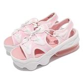 Nike 涼鞋 Wmns Air Max Koko Sandal 粉紅 女款 厚底 增高【ACS】 CI8798-101