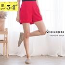 休閒褲--清涼海灘季素面棉質中腰口袋側邊褲管排扣開衩休閒短褲(紅M-3L)-R73眼圈熊中大尺碼