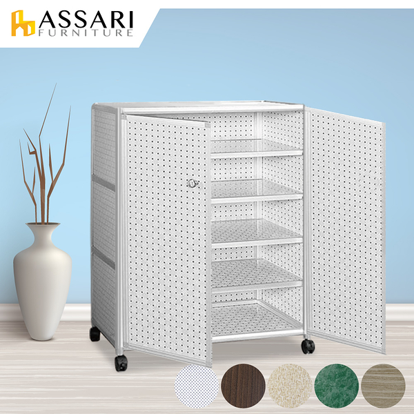 ASSARI-輕量鋁合金2.5尺附門鞋櫃-附輪(寬74*深36*高103cm)