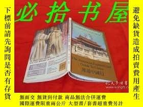 二手書博民逛書店運通中國行罕見THE AMERICAN EXPRESS CARD TO CHINAY23224 THE AME