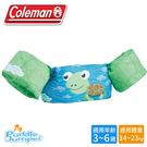 【Coleman 美國 兒童手臂型浮力衣《烏龜》】33963/浮力背心/救生衣/游泳圈/救生圈