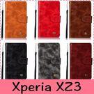 【萌萌噠】SONY Xperia XZ3 復古歐美風 男女情侶款 防摔錢包式 可插卡 側翻皮套 平板套