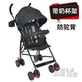 簡易嬰兒四輪推車手推傘車超輕便攜摺疊寶寶兒童小推車迷你可坐夏igo 衣櫥の秘密