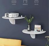 投影機支架 投影儀支架壁掛免打孔架子床頭投影機支架床上掛墻放置托盤【快速出貨八折特惠】