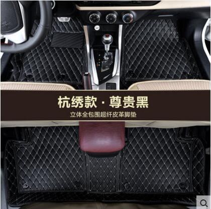 Toyota雷凌腳墊全包圍防水腳墊專用於14-17款COROLLA改裝【杭繡款】