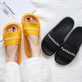 家居涼拖鞋女夏季韓版拖鞋居家外穿軟底防滑厚底情侶浴室洗澡拖鞋