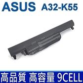 ASUS 9芯 A32-K55 日系電芯 電池 K75VM-TY096V K75VM-TY126V P45VA P45VD P55A P55VA PRO45 PRO45VA Q500A