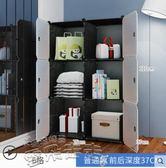 聖誕禮物衣櫃簡約現代經濟型宿舍組裝塑膠布大衣櫃子掛簡易租房家用小衣櫥LX 雲朵走走