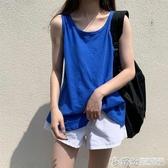 春裝韓版簡約寬鬆慵懶風糖果色外穿基礎款無袖背心T恤女