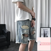 韓版寬松百搭五分褲中褲夏季破洞牛仔短褲男【櫻桃菜菜子】