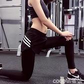 熱賣假兩件運動褲彈力緊身速干褲夏薄款跑步運動褲健身褲假兩件九分長褲女  coco
