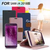 Xmart for SAMSUNG Galaxy J4 2018版 度假浪漫風支架皮套 四色任選 灰 桃 粉 藍