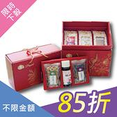 【集賢庇護工場】慶豐年經典八寶盒