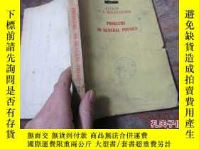 二手書博民逛書店problems罕見in general physics 220