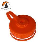 丹大戶外用品【Outdoor Active】山貓水壺寬口瓶蓋/水壺蓋/寬口水壺蓋子/飲水蓋 單個販售 WT-橘