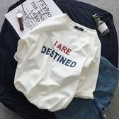短袖T恤夏季韓版男士短袖t恤潮流男生原宿風半袖圓領寬鬆體桖上衣服新年交換禮物