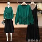 大碼女裝早秋微胖妹妹2020年新款顯瘦洋氣減齡遮肉兩件套裝連衣裙 蘿莉新品