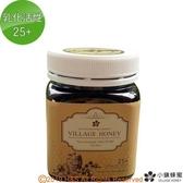 【南紡購物中心】【小鎮蜂蜜】乳化活性麥蘆卡25+(250克)